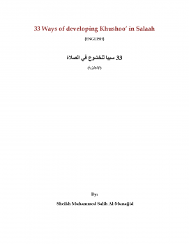 33 Ways of developing Khushoo rsquo in Salaah