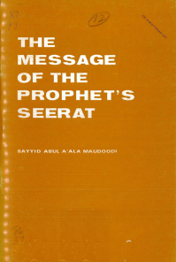 The Message of The Prophets Seerat