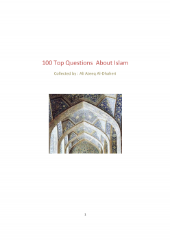 100 Top Questions About Islam