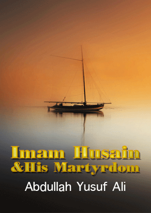 Imam Hussain may Allah be pleased with him