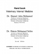 كتاب Hand book of Veterinary Internal Medicine pdf