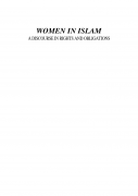 كتاب WOMEN in ISLAM - A DISCOURSE IN RIGHTS AND OBLIGATIONS pdf
