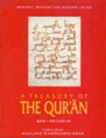 كتاب A Treasury of The Quran pdf
