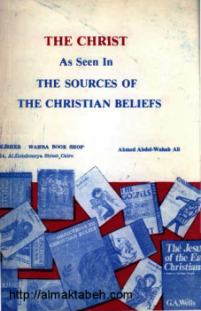 the christ as seen in the sources of christian beliefs