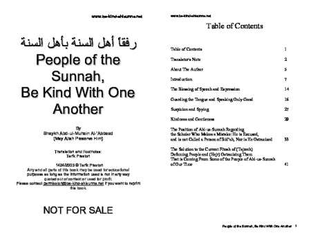 People of Sunnah be kind with one another