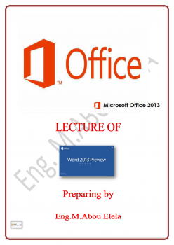 OFFICE WORD 365 NEW 2013