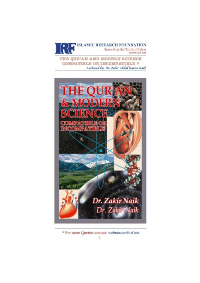 The Quran amp Modern Science Compatible or Incompatible