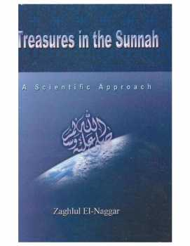 Treasures in the Sunnah a Scientific Approach