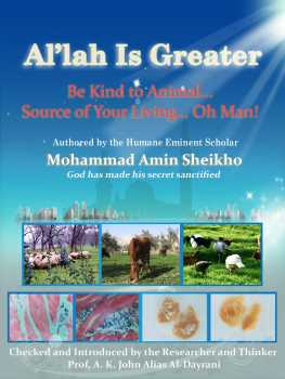 Allah Is Greater Be Kind to Animal