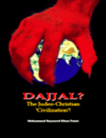 كتاب DAJJAL The Judeo Christian 039 Civilization 039 ! pdf