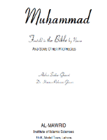 Muhammad pbuh Foretold in the Bible by Name