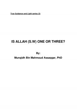 IS ALLAH (S.W) ONE OR THREE?