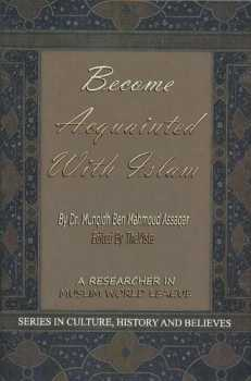 Become acquainted with Islam