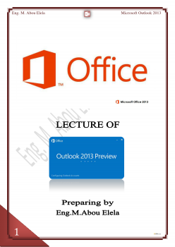 outlook 2010 اوتلوك 2013