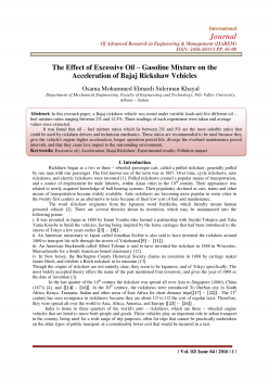 The Effect of Excessive Oil – Gasoline Mixture on the Acceleration of Bajaj Rickshaw Vehicles