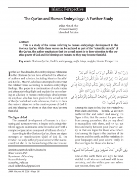 The Quran and Human Embryology A Further Study
