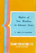 كتاب The Rights of Non Muslims in Islamic State pdf