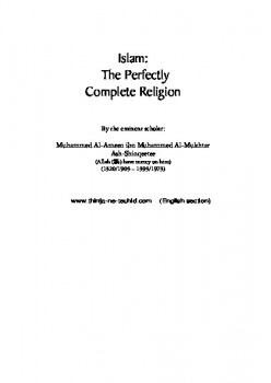 Islam: The Perfectly