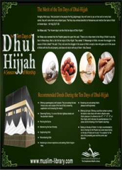 Virtues of the First Ten Days of Dhul Hijjah