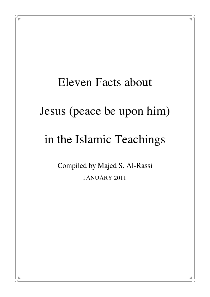 Eleven Facts about Jesus (peace be upon him) In Islamic Teachings