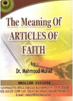 The Meaning of Articles of Faith