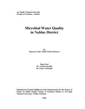 Microbial Water Quality
