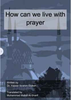 How to live with prayer