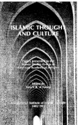 كتاب Islamic Thought and Culture pdf
