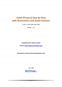 Salah Prayers Step by Step with Illustration and Audio Sections