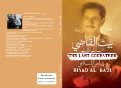 THE LAST GODFATHER pdf