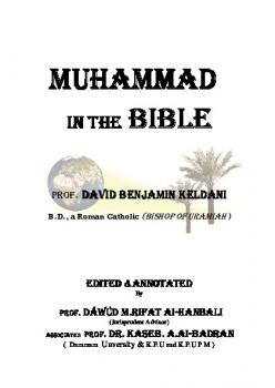 Muhammad Peace Be Upon Him In The Bible