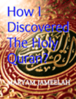كتاب How I Discovered The Holy Quran pdf