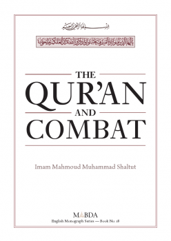 The Qur'an and Combat