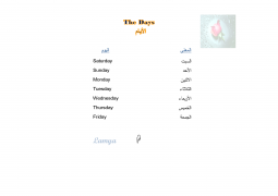 كتاب The Day,Months,Year,Season,Time,Date pdf