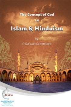 The Concept of God in Islam and Hinduism