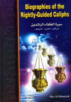 Biographies of the Rightly Guided Caliphs