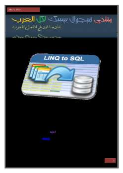 link to sql using c