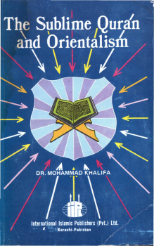 The Sublime Qur an and Orientalism