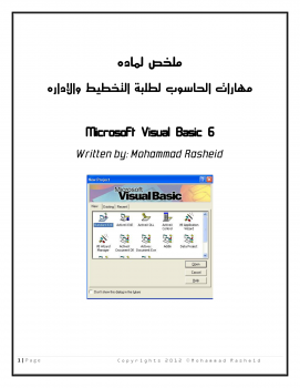 Learn VB6 With Dr91