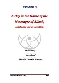 A Day in the House of the Messenger of Allah Peace Be Upon Him