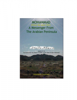 Mohammad A Messenger From The Arabin Peninsula