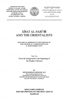 Sirat Al Nabi and the Orientalists
