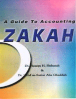 كتاب A Guide to Accounting ZAKAH pdf