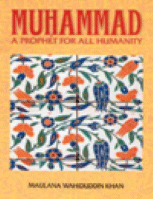 كتاب Muhammad A Prophet for all Humanity pdf