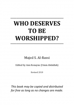 Who Deserves to be Worshipped - من يستحق أن يعبد ؟