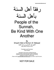 People of the Sunnah, Be Kind With One Another friendly to the Sunni people of the year