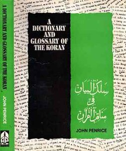 كتاب قاموس بنرايس Penrise Dictionary and Glossary of the Koran pdf