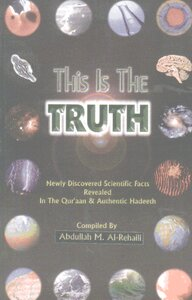 كتاب This is the Truth Newly Discovered Scientific Facts Revealed in Qur pdf