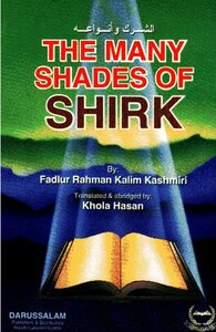 The Many Shades of Shirk polytheism and types