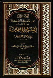 Matters which violates the Messenger of Allah, peace be upon him to explain the people of ignorance Mahmoud Shukri Alusi Tel: Saeed
